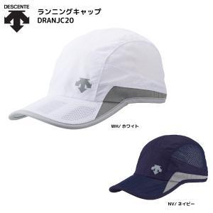 DESCENTE(デサント)【2019/キャップ/数量限定】ランニングキャップ DRANJC20【スポーツ帽子】|linkfast