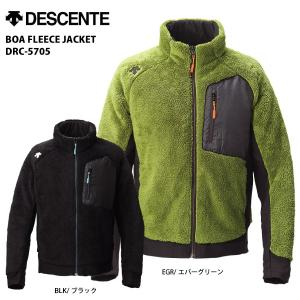15-16 DESCENTE(デサント)【最終処分/フリース】 BOA FLEECE JACKET (ボアフリース ジャケット) DRC-5705|linkfast