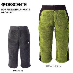 15-16 DESCENTE(デサント)【最終処分/フリース】 BOA FLEECE HALFPANTS (ボアフリース ハーフパンツ) DRC-5754|linkfast