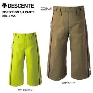 15-16 DESCENTE(デサント)【最終処分/レーシング】 INSPECTION 3/4 PANTS (インスペクション 3/4パンツ) DRC-5755|linkfast