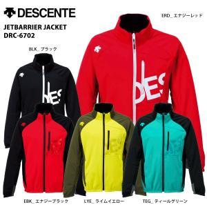 16-17 DESCENTE(デサント)【ミドル/数量限定品】 JETBARRIER JACKET (ジェットバリアジャケット) DRC-6702 linkfast