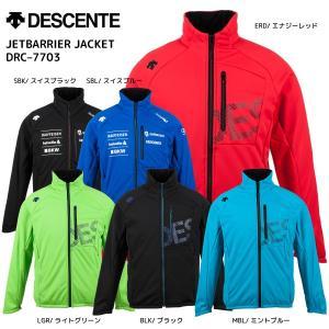 17-18 DESCENTE(デサント)【ミドル/数量限定品】 JETBARRIER JACKET (ジェットバリアジャケット) DRC-7703|linkfast