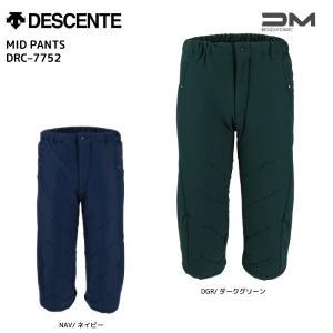 17-18 DESCENTE(デサント)【数量限定/即納商品】 MID PANTS (ミッド パンツ) DRC-7752|linkfast