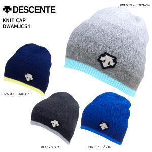 18-19 DESCENTE(デサント)【ニット帽/数量限定】 KNIT CAP (ニットキャップ)DWAMJC51【スノーニット帽】 linkfast