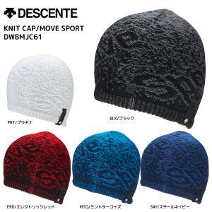 18-19 DESCENTE(デサント)【ニット帽/数量限定】 KNIT CAP/MOVESPORT(ニットキャップ)DWBMJC61【スノーニット帽】 linkfast