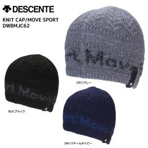 18-19 DESCENTE(デサント)【ニット帽/数量限定】 KNIT CAP/MOVESPORT(ニットキャップ)DWBMJC62【スノーニット帽】 linkfast
