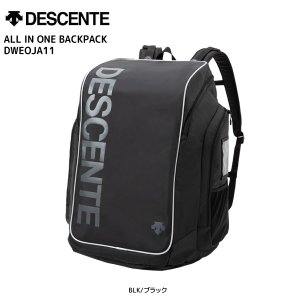 19-20 DESCENTE(デサント)【早期予約/数量限定】 ALL IN ONE BACKPACK(オールインワンバックパック)DWEOJA11【大型バックパック】|linkfast