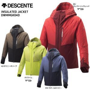 18-19 DESCENTE(デサント)【在庫処分品/ウェア】 ISM INSULATED JACKET(イズム インシュレートジャケット)DWMMGK04D【スキージャケット】|linkfast