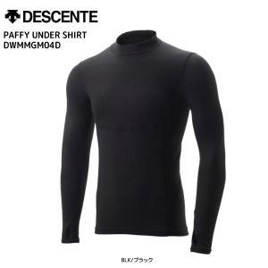 18-19 DESCENTE(デサント)【在庫処分/インナー】 PUFFY UNDER SHIRT(パフィーアンダーシャツ)DWMMGM04D【アンダーウェア】|linkfast