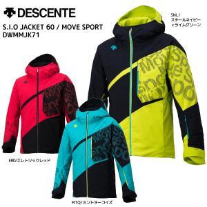 18-19 DESCENTE(デサント)【在庫処分品/ウェア】 S.I.O JACKET 60/MOVE SPORT(ジオジャケット60)DWMMJK71【スキージャケット】|linkfast