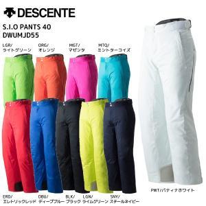 18-19 DESCENTE(デサント)【在庫処分品/パンツ】 S.I.O PANTS 40(ジオパンツ40)DWUMJD55【スキーパンツ】