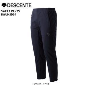 18-19 DESCENTE(デサント)【在庫処分品/パンツ】 SWEAT PANTS(ジオスウェットパンツ)DWUMJD64【ミドル/トレーニングパンツ】|linkfast