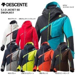 18-19 DESCENTE(デサント)【在庫処分品/ウェア】 S.I.O JACKET 60(ジオジャケット60)DWUMJK51【スキージャケット】|linkfast