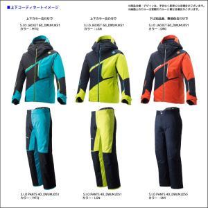 18-19 DESCENTE(デサント)【在庫処分品/ウェア】 S.I.O JACKET 60(ジオジャケット60)DWUMJK51【スキージャケット】|linkfast|04