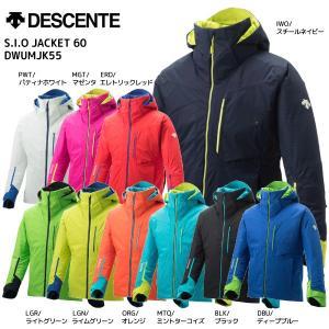 18-19 DESCENTE(デサント)【在庫処分品/ウェア】 S.I.O JACKET 60(ジオジャケット60)DWUMJK55【スキージャケット】|linkfast
