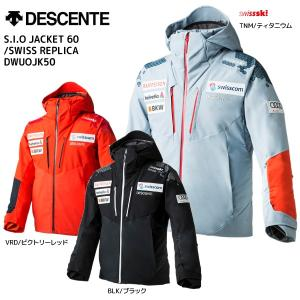 19-20 DESCENTE(デサント)【早期予約品/ウェア】 S.I.O JACKET 60/SWISS REPLICA(ジオジャケット/スイスレプリカ)DWUOJK50【スキージャケット】|linkfast