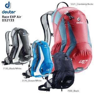 DEUTER(ドイター)【バイクバックパック/数量限定】 Race EXP Air (レースEXPエアー) D32133 linkfast