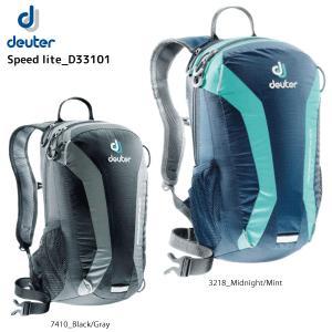 DEUTER(ドイター)【トレイルラン/ライトウェイト】 Spreed Lite10 (スピードライト10) D33101|linkfast