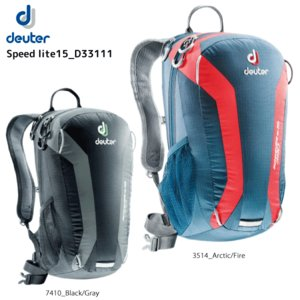 DEUTER(ドイター)【トレイルラン/ライトウェイト】 Spreed Lite15 (スピードライト15) D33111|linkfast