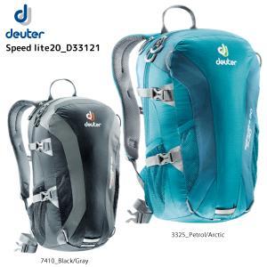 DEUTER(ドイター)【トレイルラン/ライトウェイト】 Speed Lite20 (スピードライト20) D33121|linkfast