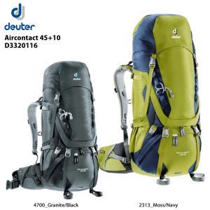 DEUTER(ドイター)【登山トレッキング/ハイキング】 Aircontact 45+10 (エアコンタクト 45+10) D3320116|linkfast