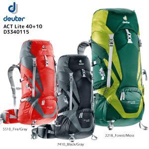 DEUTER(ドイター)【登山トレッキング/ハイキング】 ACT Lite 40+10(ACTライト 40+10)D3340115【バックパック】|linkfast