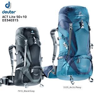 DEUTER(ドイター)【登山トレッキング/ハイキング】 ACT Lite 50+10 (ACTライト 50+10) D3340315|linkfast