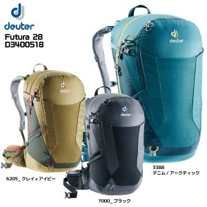 DEUTER(ドイター)【登山ハイキング/トレッキング】 FUTURA 28(フューチュラ 28)D3400518【バックパック/リュック】|linkfast