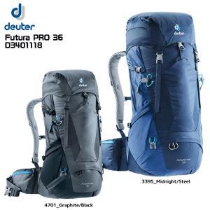 DEUTER(ドイター)【登山ハイキング/トレッキング】 FUTURA PRO 36(フューチュラプロ 36)D3401118【バックパック/リュック】|linkfast