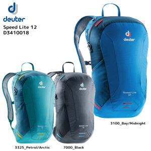 DEUTER(ドイター)【トレイルラン/ライトウェイト】 Speed Lite12(スピードライト12)D3410018【トレイルラン/バイク/ハイキング】|linkfast