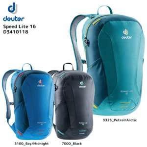 DEUTER(ドイター)【トレイルラン/ライトウェイト】 Speed Lite16(スピードライト16)D3410118【トレイルラン/バイク/ハイキング】|linkfast