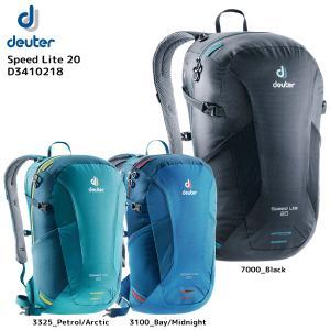 DEUTER(ドイター)【トレイルラン/ライトウェイト】 Speed Lite20(スピードライト20)D3410218【トレイルラン/バイク/ハイキング】|linkfast