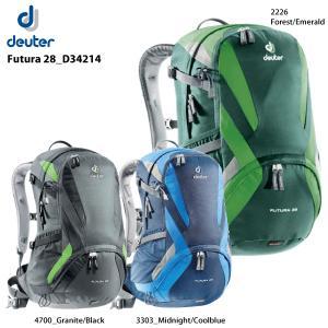 DEUTER(ドイター)【登山ハイキング/トレッキング】 Futura 28(フューチュラ 28)D34214【バックパック/リュック】|linkfast