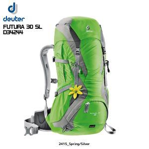 DEUTER(ドイター)【登山ハイキング/トレッキング】 Futura 30 SL(フューチュラ 30 スリムライン)D34244【バックパック/リュック】|linkfast