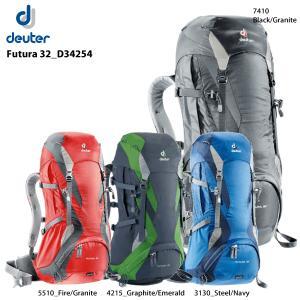 DEUTER(ドイター)【登山ハイキング/トレッキング】 Futura 32 (フューチュラ 32) D34254|linkfast