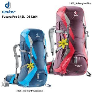 DEUTER(ドイター)【登山ハイキング/トレッキング】 Futura Pro 34 SL (フューチュラプロ 34 スリムライン) D34264|linkfast
