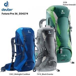 DEUTER(ドイター)【登山ハイキング/トレッキング】 Futura Pro 36(フューチュラプロ 36)D34274【バックパック/リュック】|linkfast