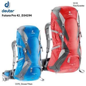 DEUTER(ドイター)【登山ハイキング/トレッキング】 Futura Pro 42(フューチュラプロ 42)D34294【バックパック/リュック】|linkfast