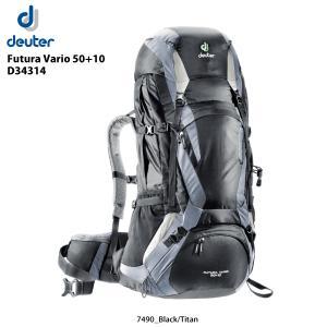 DEUTER(ドイター)【登山ハイキング/トレッキング】 Futura Vario 50+10 (フューチュラバリオ 50+10) D34314|linkfast