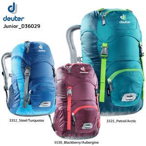 DEUTER(ドイター)【キッズ/ジュニアバックパック】Junior(ジュニア)D36029【タウンユース/ハイキング】|linkfast