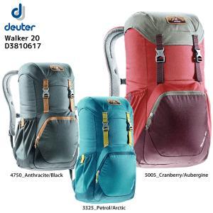 DEUTER(ドイター)【ハイキング/ライフスタイル】 Walker 20 (ウォーカー20) D3810617|linkfast