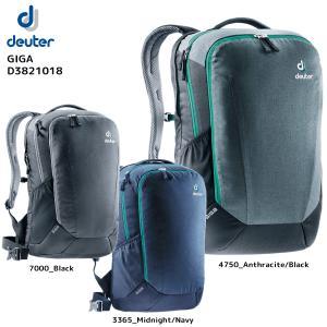 DEUTER(ドイター)【トラベル/ビジネス/数量限定】 GIGA(ギガ)D3821018【ビジネスバックパック】|linkfast