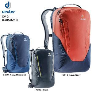 DEUTER(ドイター)【トラベル/ビジネス/数量限定】 XV 2(Xベンチャー2)D3850218【バックパック/タウンユース】|linkfast