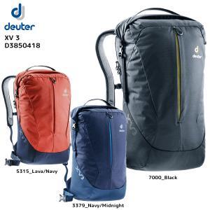 DEUTER(ドイター)【トラベル/ビジネス/数量限定】 XV 3(Xベンチャー3)D3850418【バックパック/タウンユース】|linkfast