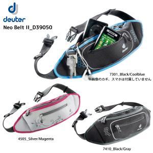 DEUTER(ドイター)【ウェストポーチ/ヒップバック】 Neo Belt II (ネオベルトII) D39050|linkfast