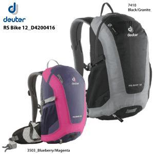 DEUTER(ドイター)【バイクバックパック/数量限定】 RS Bike 12  (RS バイク 12) D4200416 linkfast
