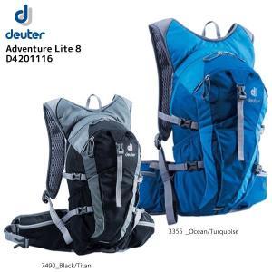 DEUTER(ドイター)【トレラン/軽量/バックパック】 Adventure Lite8 (アドベンチャーライト8) D4201116|linkfast