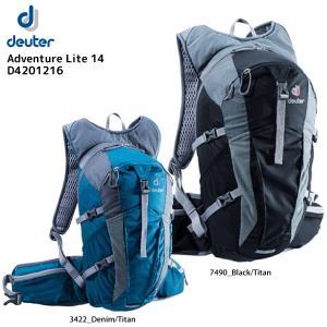 DEUTER(ドイター)【トレラン/軽量/バックパック】 Adventure Lite14 (アドベンチャーライト14) D4201216|linkfast