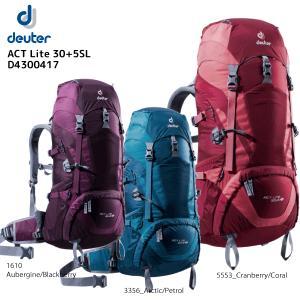 DEUTER(ドイター)【登山トレッキング/ハイキング】 ACT Lite 30+5SL(ACTライト 30+5 SL)D4300417【バックパック】|linkfast