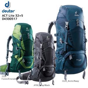 DEUTER(ドイター)【登山トレッキング/ハイキング】 ACT Lite 32+5(ACTライト 32+5)D4300517【バックパック】|linkfast